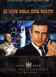 Agente 007 -Sivive solo due volte